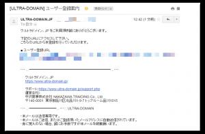 ultra-domain3