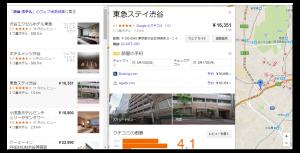 local_hotel2