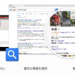 Googleマイビジネス上に祝日を設定する方法(特別営業時間の設定)