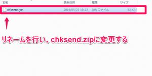check_and_send2
