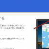 googlemapapi